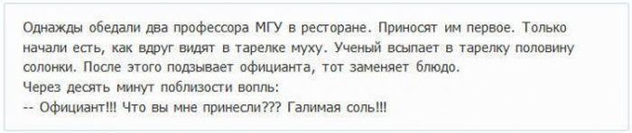 http://cn13.nevsedoma.com.ua/photo/141/1/podborlY.jpg