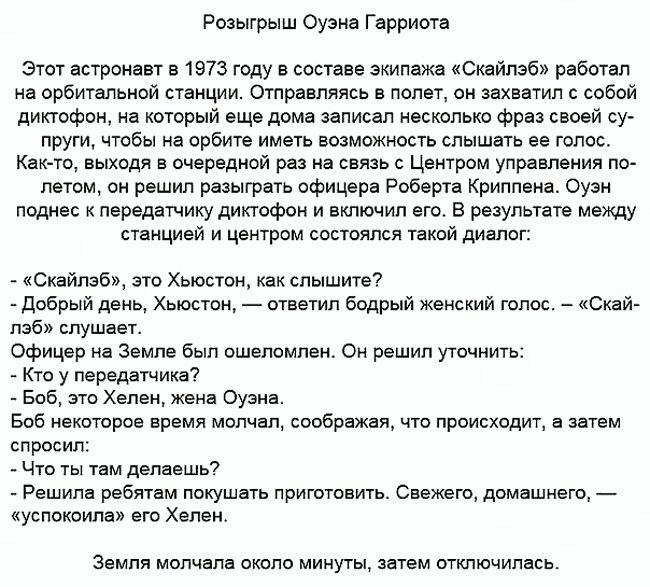 http://cn13.nevsedoma.com.ua/photo/225/1/podborkw.jpg