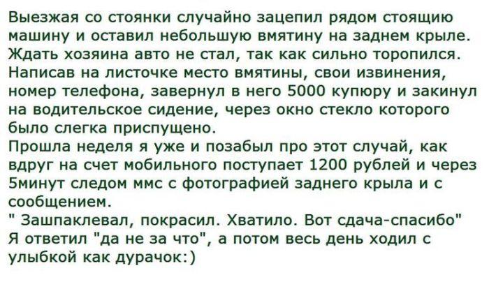http://cn13.nevsedoma.com.ua/photo/225/1/podborlN.jpg