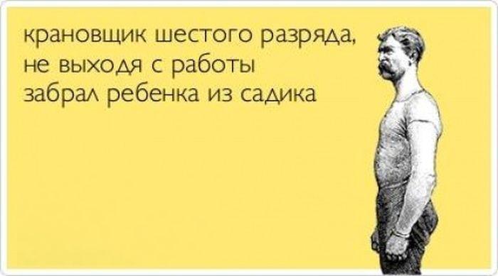 http://cn13.nevsedoma.com.ua/photo/226/2/atkritki.jpg