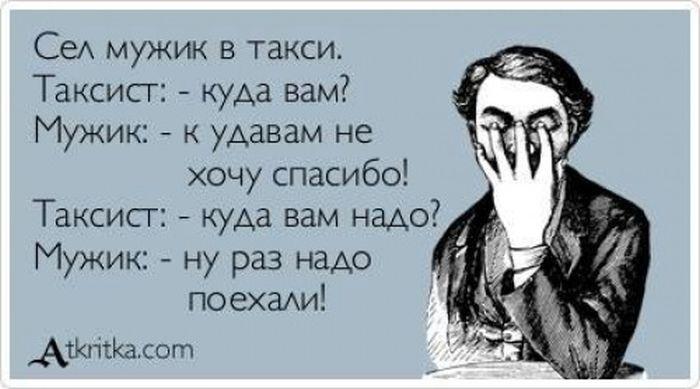 http://cn13.nevsedoma.com.ua/photo/226/2/atkritlM.jpg