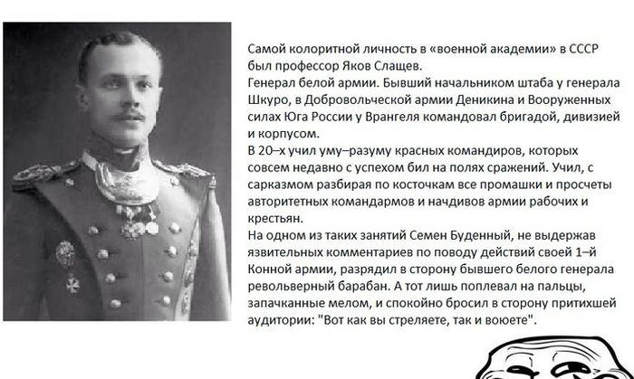 http://cn13.nevsedoma.com.ua/photo/229/1/podborkr.jpg