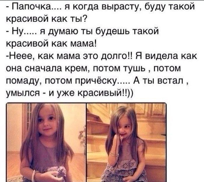 http://cn13.nevsedoma.com.ua/photo/232/1/podborl0.jpg