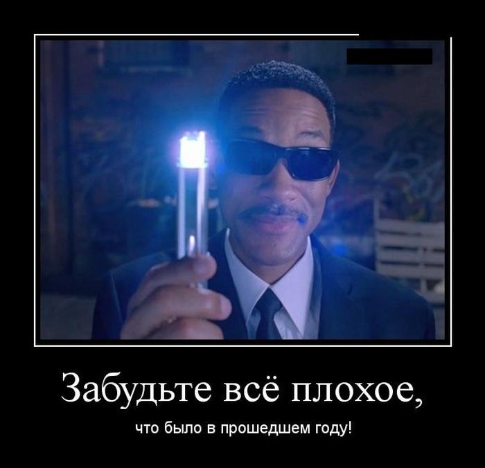 http://cn13.nevsedoma.com.ua/photo/233/1/demotiw4.jpg