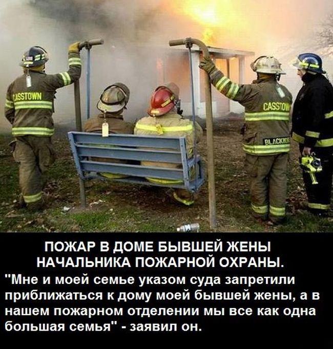 http://cn13.nevsedoma.com.ua/photo/235/1/podbormF.jpg