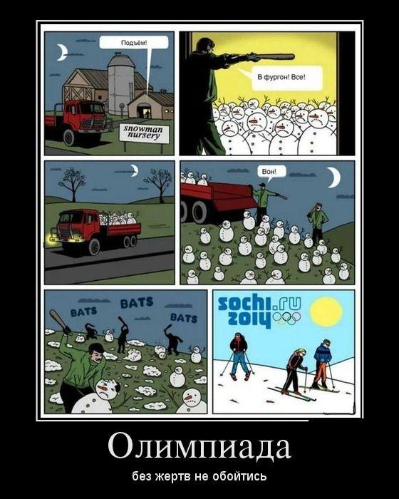 http://cn13.nevsedoma.com.ua/photo/240/1/demotivv.jpg