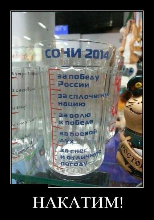 http://cn13.nevsedoma.com.ua/photo/244/1/demotivi.jpg