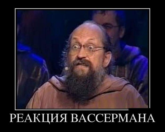 http://cn13.nevsedoma.com.ua/photo/247/1/demotivi.jpg