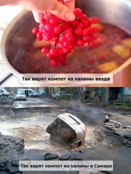 http://cn13.nevsedoma.com.ua/photo/247/1/podbornM.jpg