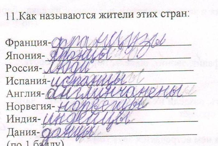 http://cn13.nevsedoma.com.ua/photo/253/1/podborl7.jpg