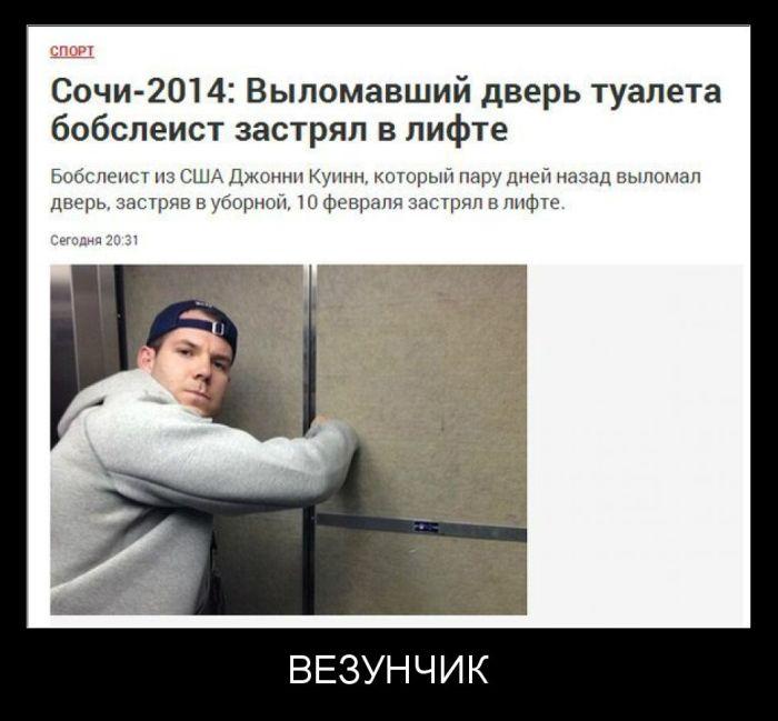 http://cn13.nevsedoma.com.ua/photo/260/1/demotivn.jpg