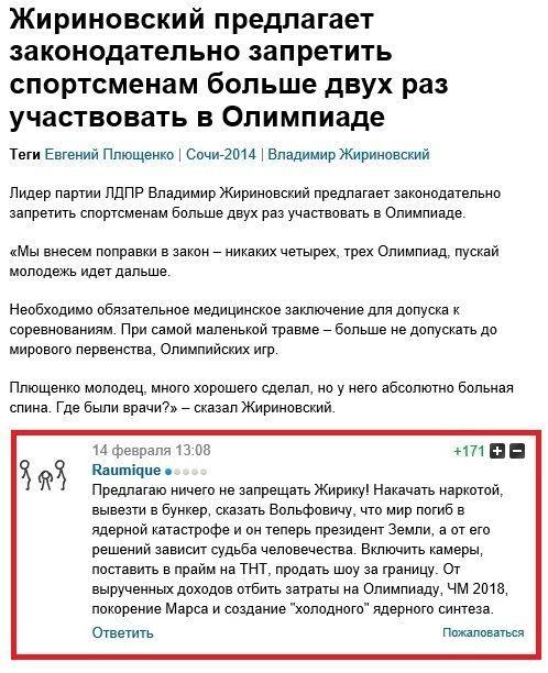 http://cn13.nevsedoma.com.ua/photo/262/1/podborlU.jpg