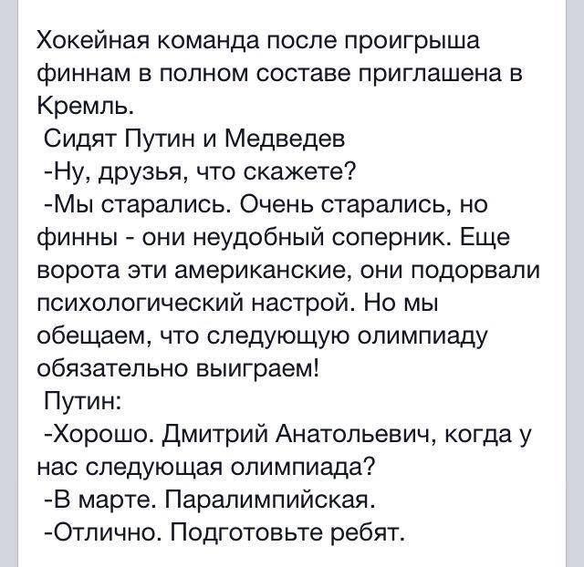 http://cn13.nevsedoma.com.ua/photo/264/1/podboru3.jpg