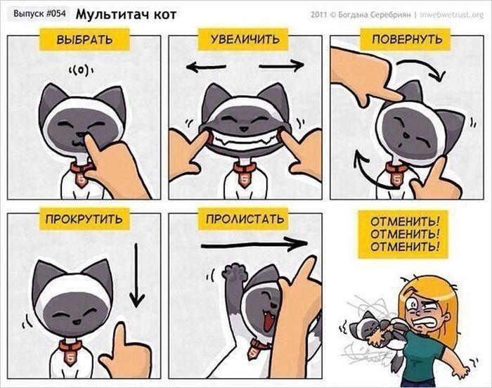 Картинки по запросу смешные комиксы про животных